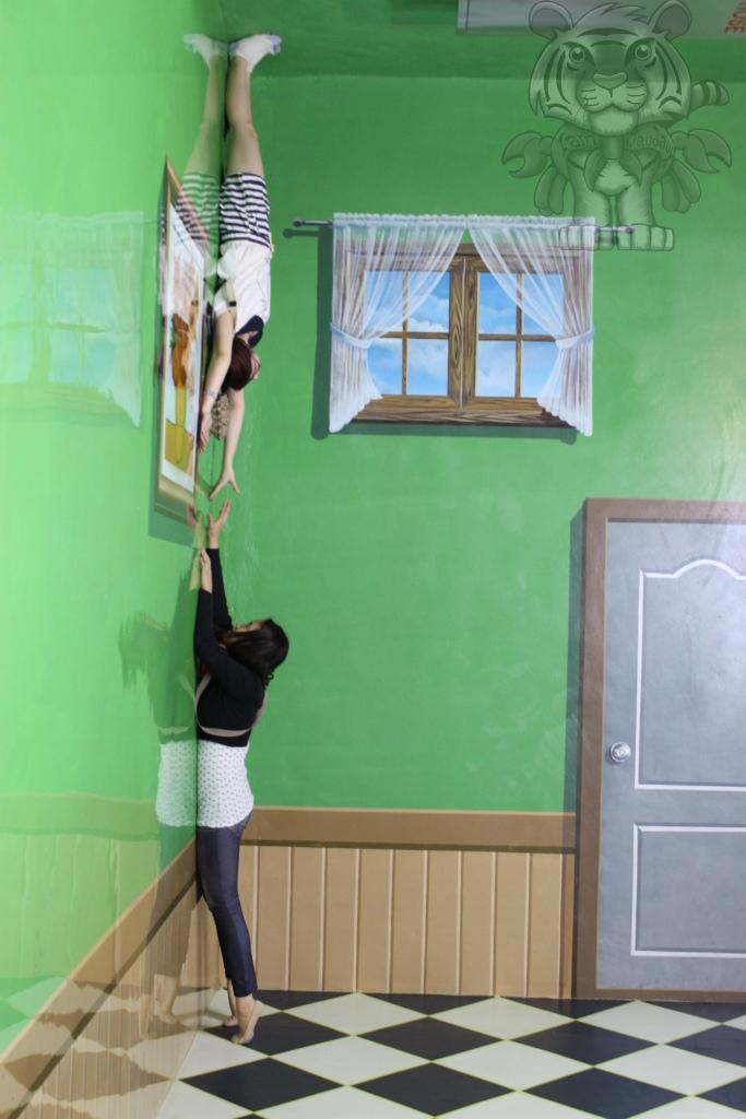 Hang around in the corner.